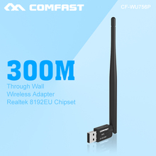 Comfast CF-WU756p 300mbps usb wi-fi Network dongle802.11b/g/n wireless adapter 5dBi wi fi antenna long range wifi card AP Adapte