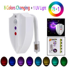 MUQGEW 8 Colors Toilet Night Light Very Bright UV Germicidal Motion Activated RGB Lamp High Qulity Drop Shipping 2017 Newest(China)