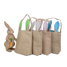 20pcs/lot Easter Decoration Supplies Easter Gift Bag Jute Burlap Material Rabbit Ear Shape Bags For child Gifts Packing(China)