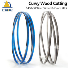 (Length Customized)1400-3000mm*6mm*0.63mm Silco Band Saw Blade For Curvy Wood Cutting Free Shipping(China)