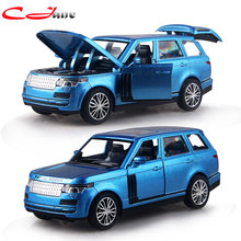 Quality 1:32 Alloy Car Models Children's Toys Wholesale Four Color Metal Classic Alloy toy car Pull back with vocal function
