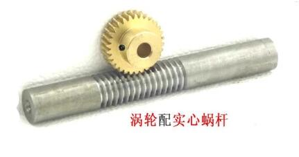 1m20 worm tooth model [20] with metal turbine worm reducer 19mm from the center <br><br>Aliexpress