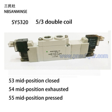 "SY5320 Series 5/3 Double Solenoid Valve G1/8"" Close Center DC24V High Quality Ningbo Sanmin (NBSANMINSE)SMC Solenoid Valve"