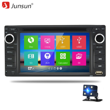 Junsun 2531.HG Radio Double Din Car DVD GPS 7'' Bluetooth FM Radio Stereo Player for Toyota Corolla auto DVD Player(China)