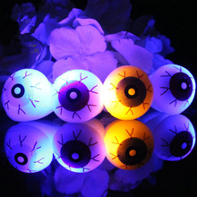 30pcs/lot led finger ring toys rubber light up cartoon eyes ring lights for party halloween supplies luminous finger ring toy