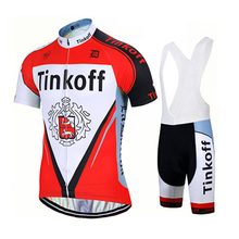 Tinkoff saxo bank 2017 Red Short Sleeve Breathable Cycling Clothing/Tour de France Team Cycling Jersey Maillot Ciclismo+Gel Pad