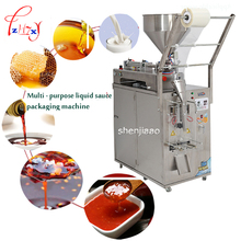 YT-206 220v(110v) 400w Automatic liquid sauce packaging machine Seasoning sealing machine Liquid packing machine filling machine()