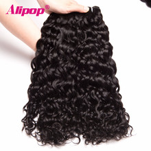ALIPOP Malaysian Water Wave Bundles Human Hair Bundles Non Remy Hair Extension Natural Black Color 1pc/lot Can Be Dyed(China)