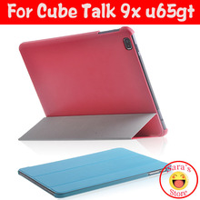 For Cube Talk9X case Smart stand Leather Case cover For Cube talk 9X U65GT 9.7 inch Tablet cover case +screen protector