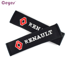 Auto Car Sticker Car Styling Case For Renault Duster Megane 2 Logan Captur Clio 3 Fluence Kadjar Accessories Cotton Car-Styling(China)
