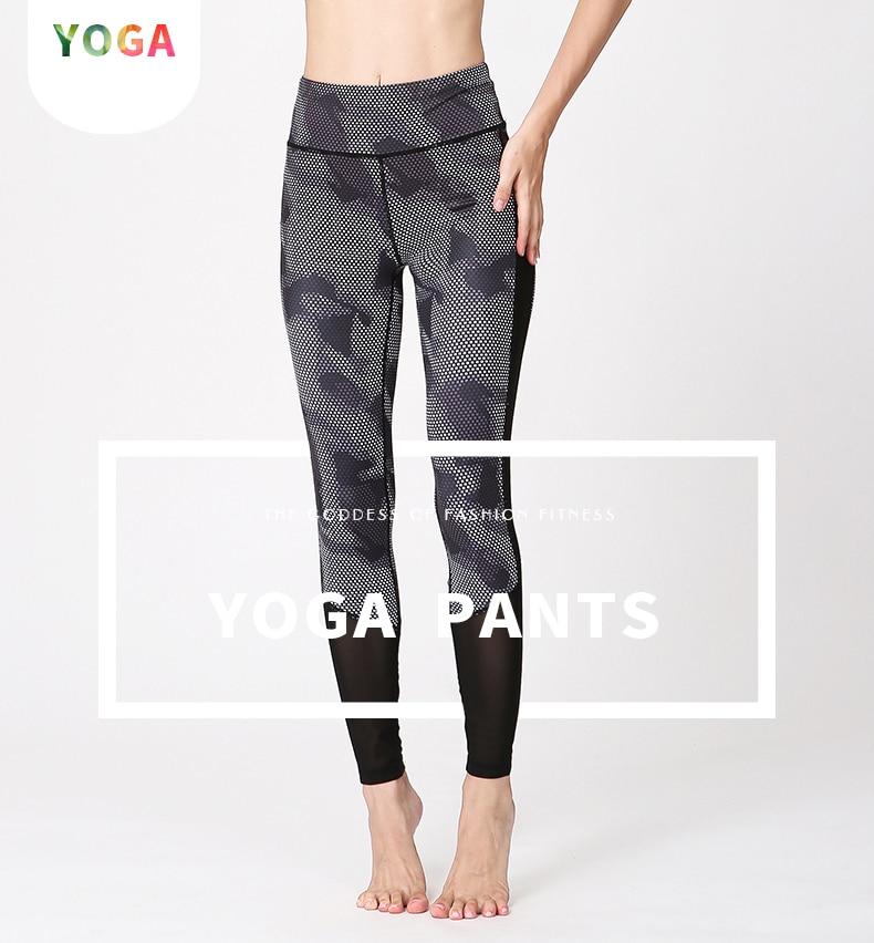 women yoga pants (1)