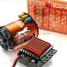 Free shipping!! SKYRC Toro Cheetah 13.5T 2590KV Sensored Brushless Motor 60A ESC & Program Card Combo(China)