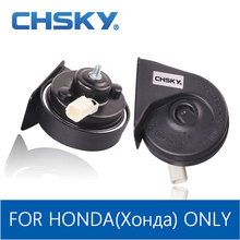 CHSKY Special For Honda Horn 12V Loudness 110-129db Loud Car Horn Long Life Time Claxon Auto Waterproof Snail Horn Car Styling