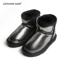 CCTWINS KIDS 2017 Winter Sheepskin Toddler Children Genuine Cow Leather Wool Baby Boy Warm Kid Fur Black Ankle Snow Boot C654(China)