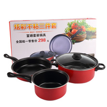 Three Cast Iron Frying Pan Set Colorful NonStick Griddle Pan Multi Functional Boiling Tool Cheap Double Sided Grill Pan for Eggs(China)