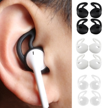 2Pairs Eartips case Silicone in-ear Headset Earbuds Cover with Ear Hook for Apple Airpods iPhone 7 6 6S Plus 5 5S SE