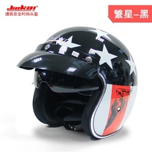 Jie kai vintage motorcycle helmet full face helmet of the four seasons