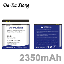 Da Da Xiong 2350mAh BL 5K BL-5K BL5K Li-ion Phone Battery for Nokia N85 N86 N87 8MP 701 X7 C7 C7-00 C7 X7-00 2610S T7