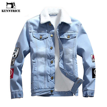 KENNTRICE Denim Jacket For Men Male Denim Jackets Denim Coat Fur Collar Denim Jacket Men's Jean Jacket Blouse Faux Fur Coat(China)