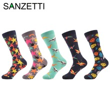 SANZETTI 5 pairs/lot Men's Cool Star Pattern Combed Cotton Socks Paper Crane Funny Casual Crew Socks Dress Wedding Socks for men
