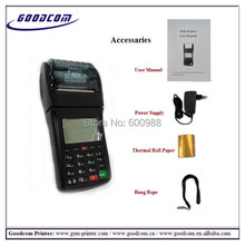 Financial equipment Thermal Printer , get online order from server via SMS, GPRS
