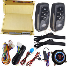 automotive car anti-theft device rfid smart key entry and start stop button engine with shock sensor alarm and window up output(China)