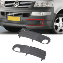 1Pair For 2003-2009 VW Transporter T5 Front Lower Bumper Fog Cover Grill Set Left & Right Side