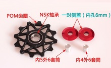 12T MTB Jockey Wheel SRAM ciclismo bicicleta Rear Derailleur Pulley guide bearing Trasera Gear Mech Jockey Rueda desviador(China)