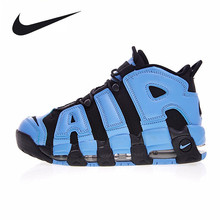 Nike Air More Uptempo Men Running Shoes, Pippen Big Air Obsidian Blue, Quickly Vents Perspiration 921948-400(China)