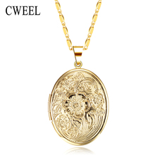 CWEEL Vintage European Style Photo Lockets Gold Color Necklace For Women/Men Fashion Jewelry Statement Pendents Valentines Gift