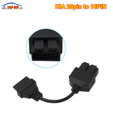 Car Diagnostic Cables Connectors KIA 20Pin OBD2 for KIA 20 Pin To 16 Pin OBD2 OBD 2 Female Diagnostic Tool Scanner Code Reader(China)