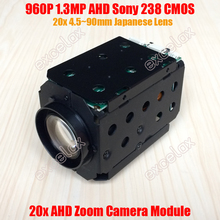 NEW 960P 1.3MP AHD 20x Optical Japan Lens Sony IMX238 CMOS Zoom Camera Module Coaxial Analog HD CCTV PTZ Speed Dome Block Camera