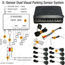 10-Color Car 8 Sensors Front Rearview Visual Video Parking Sensor Backup Radar System #J-2848