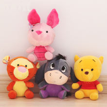 Free shipping 18cm lovely bear,Tigger,Eeyore donkey,and piglet Stuffed animal plush toy 4pieces/set doll gift for baby(China)