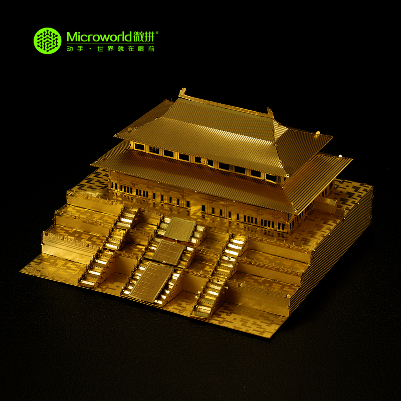 Original Microworld China HE PALACE MUSEUM PUZZLE 2 sheets 3D Metal assembly model Creative intelligence toy Classic collection(China (Mainland))