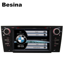 Besina car radio gps navigation For BMW 3 series E90 E91 92 E93 (2005-2012) M3 with can bus stree wheel control fm dvd cd rds(China)