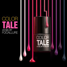 Focallure Color Tale 1PC Nail Gel Polish UV&LED Shining Colorful 12ML Long lasting soak off Varnish cheap Manicure(China)