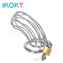 Buy IKOKY Penis Cock Ring Sleeve Lock Cock Cage Stainless Steel Sex Toys Men Lockable Male Chastity Device Sex Products
