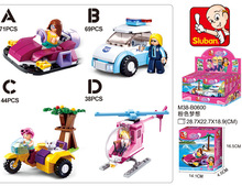 Sluban Model Toy Compatible with Lego B0600 221pcs 4in1 Pink Dream Girl Model Building Kits Toys Hobbies Building Model Blocks(China)