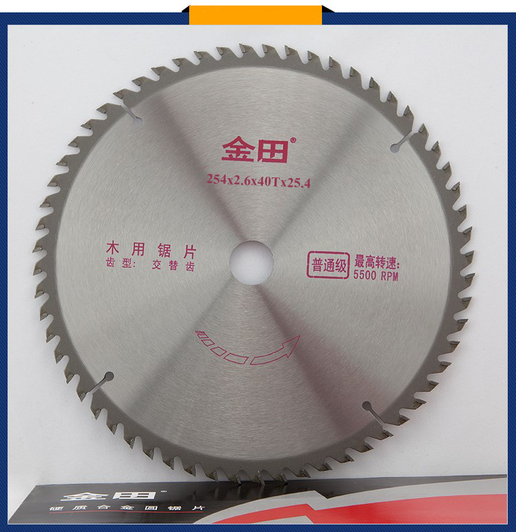 254mm or 10 diameter x 40T teeth x 25.4 or 1 center hole TCT woodworking circular saw blades for cutting wood<br><br>Aliexpress