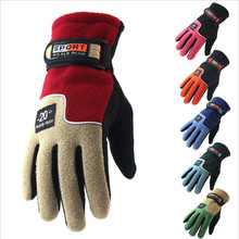 Winter Outdoor Riding Men's Gloves Fleece Windproof Warm Thermal Bike Sports Full Finger Men Women Cycling Fitness Gloves G066