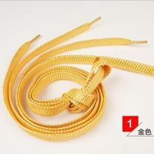 110 CM Women Flat Golden Silver Shoe Laces Super Long Daily Party Camping Shoelaces Growing Canvas Strings Flat Laces