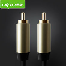 DIPO 10M spdif s/pdif digital audio coaxial audio cable tv audio output to amplifier subwoofer 5.1 hifi