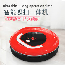 Polaroid sweeping robot household intelligent automatic cleaning ultra-thin sweeping machine FD-RSW (C)(China)