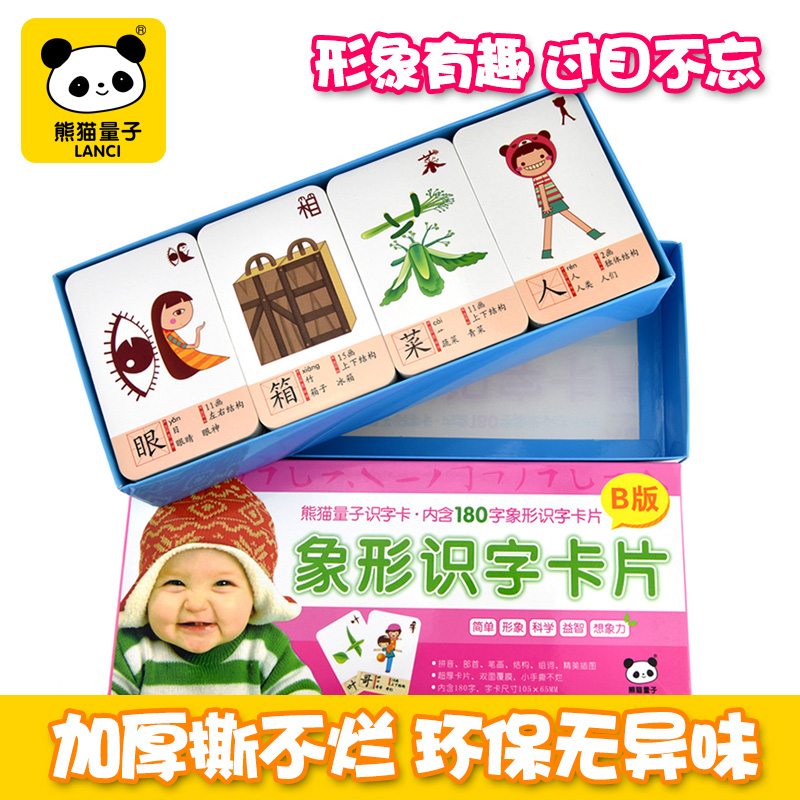 Chinese Pictograph card with pinyin stroke picture ,360 Chinese character hanzi learning card ,easy master ,2 boxes/set(China)
