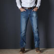 2019 Casual Slim Stretch Jeans Denim Pants Trousers For Men High Quality