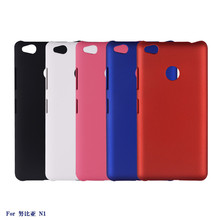 For ZTE Nubia N1 Ultra Thin Anti-skid Rubber Matte Back Cover Hard PC Plastic Protective CellPhone Shell Skin Bag Case