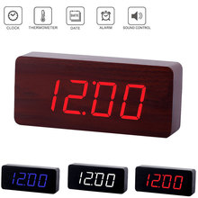 Desktop Alarm Clock Originality Wooden Clock Digital LED Clock with Light Hot Sale