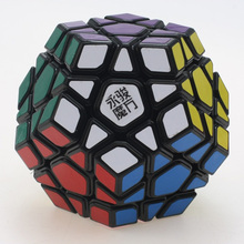 YJ Yongjun Yuhu 12-side Megaminx Magic Cube Puzzle Children Intelligence Toy