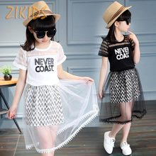 Fashion Girls Clothing Sets Summer 2017 T-shirts+Mesh Skirts Teenage Letter Lace Set Girl Kids Clothes Brand for Birthday Party